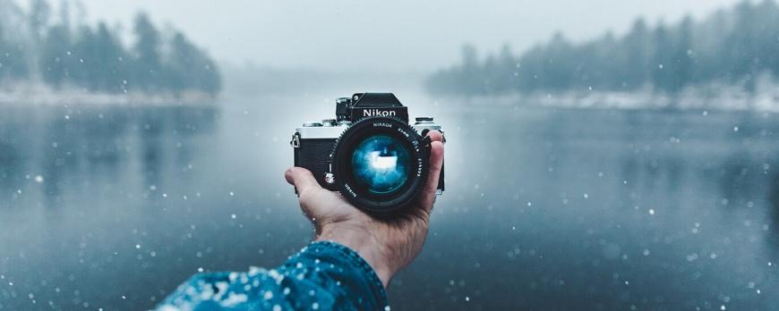 Para los amantes de la fotografía